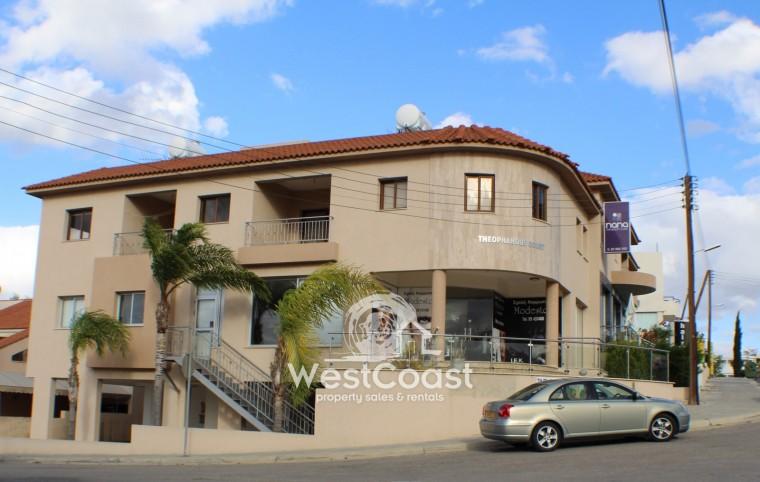 Property For Sale In Tersefanou